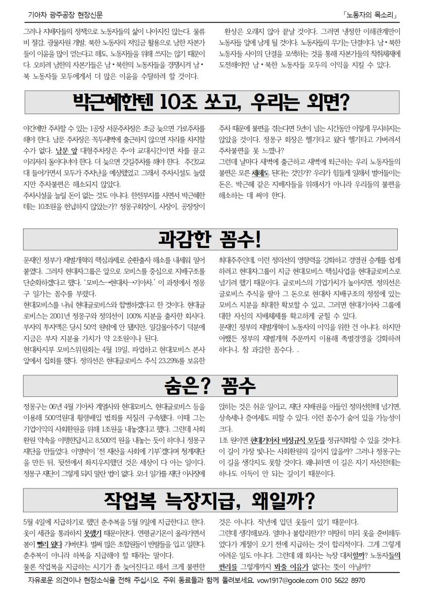 교정 5호 (2)002