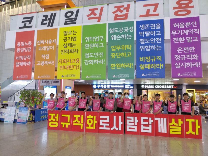 서울역농성장 사진(베스트)
