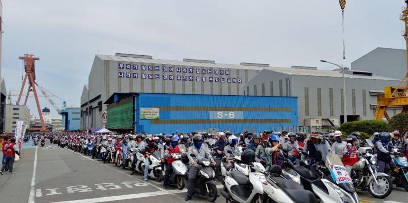 현중 오토바이 시위