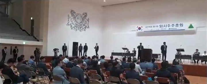 20190531 울산대 주총2