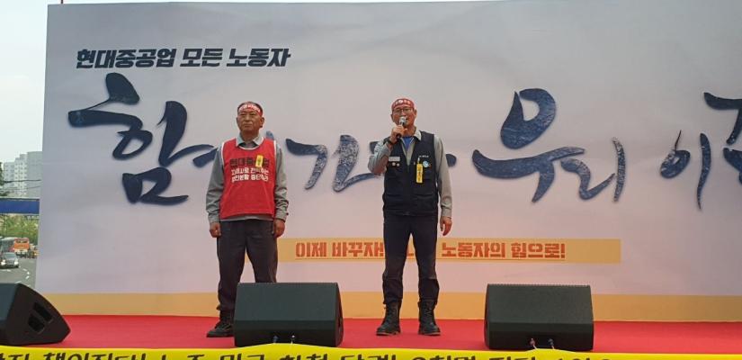 20190620 원하청공동집회 이성호지회장