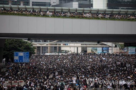 홍콩 시위