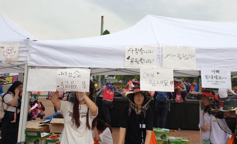 photo_2019-06-24_13-42-16