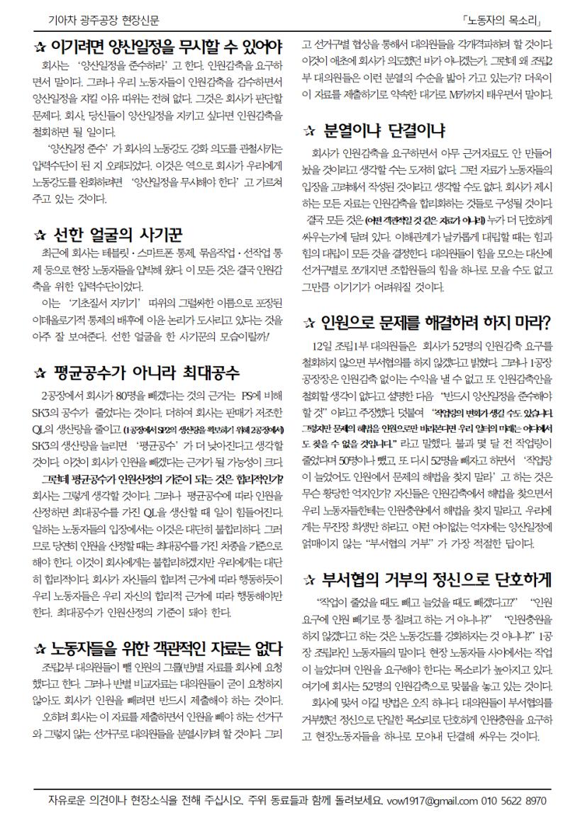 기아_31_2019(최종)002