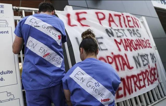 응급실 파업